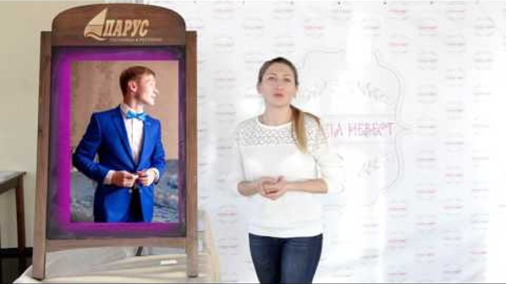 """""""Школа Невест"""" - 3 урок (Свадебное фото) Виолетта Дерзаева"""