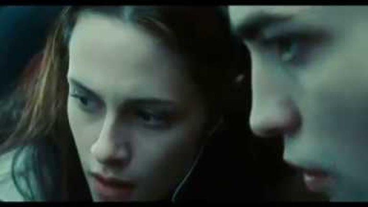 Сумерки Эдвард и Белла!!!