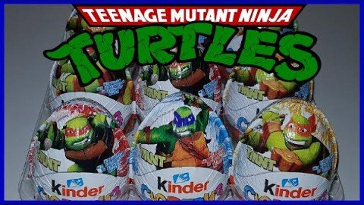 Киндер Сюрприз ЧЕРЕПАШКИ НИНДЗЯ 2018 новая лицензионная серия!Unboxing Kinder Surprise Turtles 2018