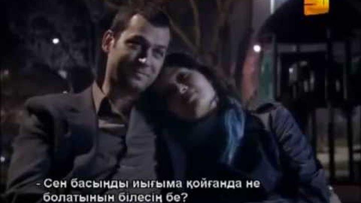 Любовь и наказание серия 35.mp4m333