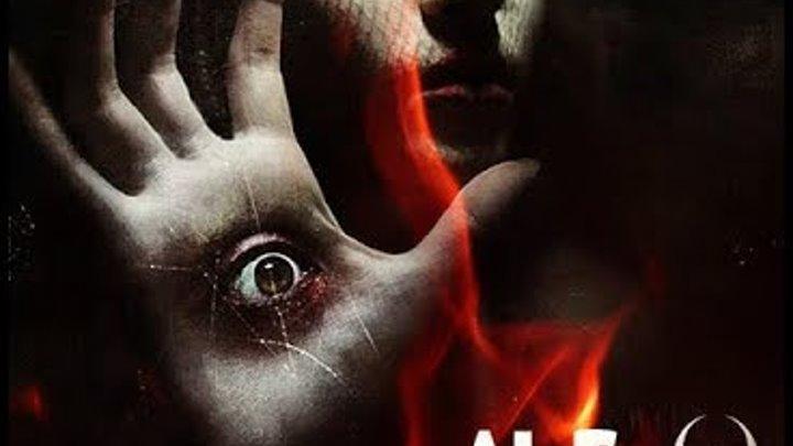 Американская история ужасов 8 сезон (2018)