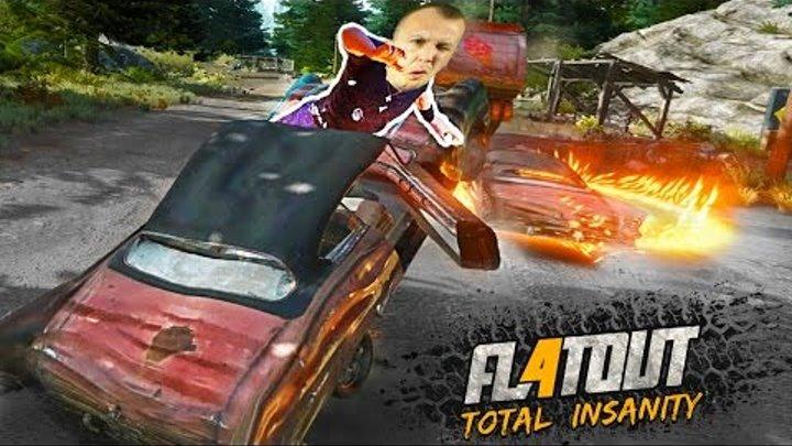 КРУТЫЕ ГОНОЧНЫЕ ТАЧКИ гонки видео для детей про машинки игра про битву тачек и машин FlatOut 4
