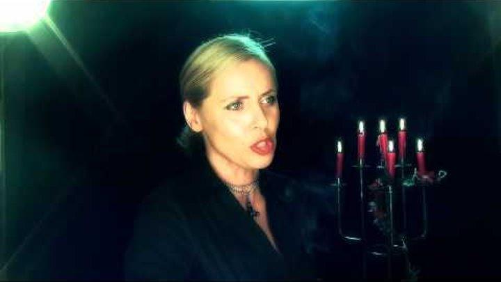 Pogolana-Sigaretka/Cигаретка-Успенская
