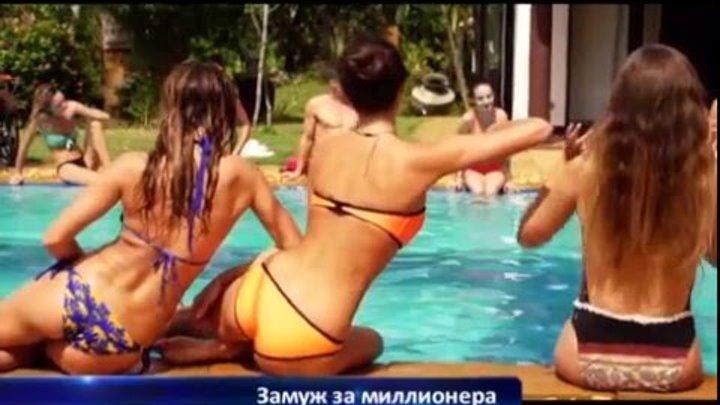 Новый сезон шоу «Холостяк»! Алексей Воробьев рассказал, что его привлекает в девушках.