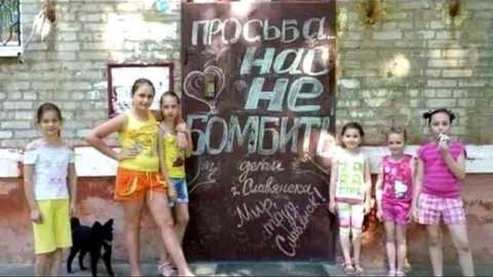 """Александр Иванов """"Темная ночь"""""""