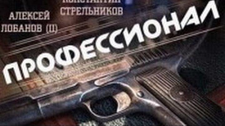 3 серия из 16, подстава КГБ, побег, разбор полетов... 720р, боевик