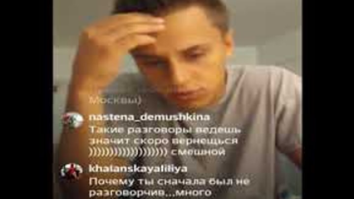 Антон Шоки о Рапунцель прямой эфир 3 10 2017 дом 2 новости 2017