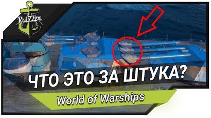 Линкор Yamato - Что это такое? - История