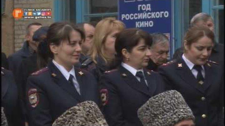 Средней школе №17 города Хасавюрт присвоили имя инспектора Мовсара Дацаева.