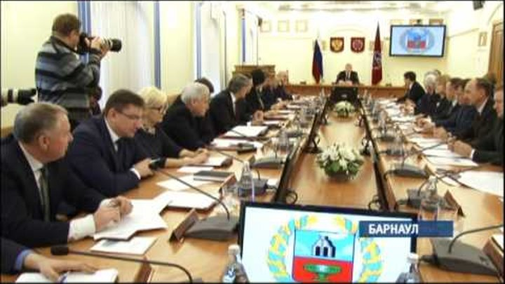 Правительство Алтайского края собралось на первое рабочее заседание