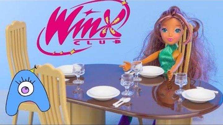 Столовая феи Лейлы Winx. Мультфильмы для детей. СамиСамиТВ