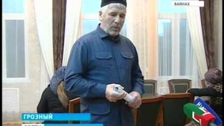 Понять, простить и отпустить 12.11.15г - Чечня