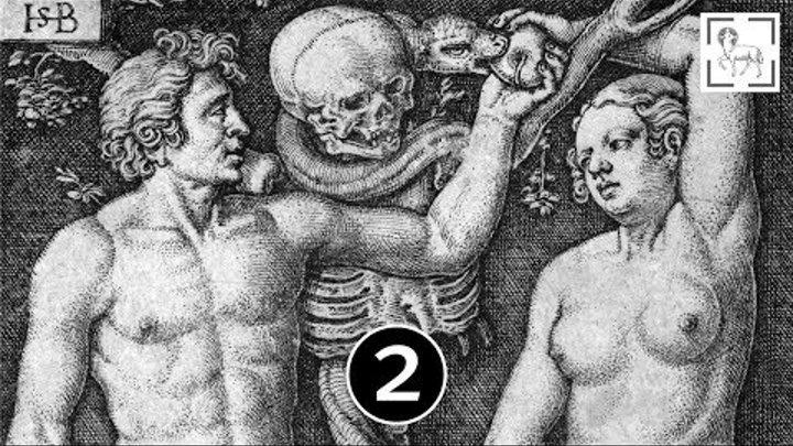 Древо познания добра и зла 2 (#07)