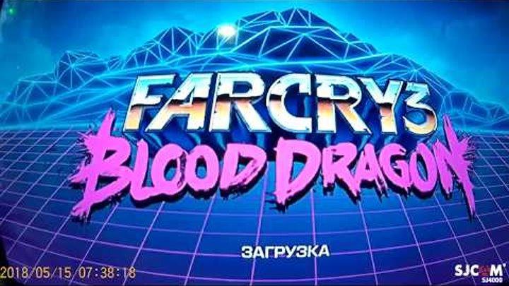 Прохождение Игры Far Cry 3: Blood Dragon на PS3 1 серия