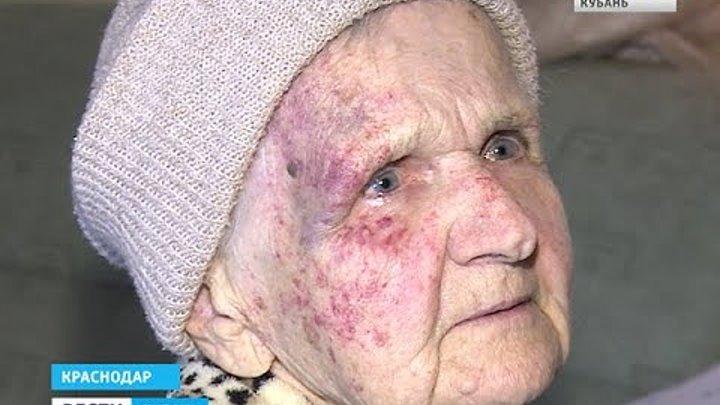 Ради 18 тысяч рублей подонки напали на ветерана Великой Отечественной войны
