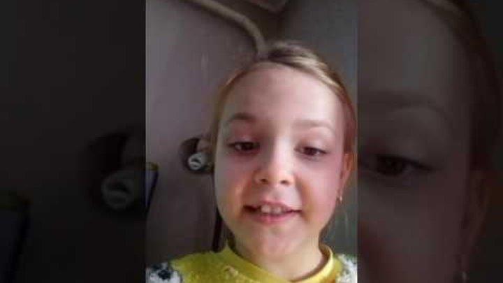 Видео Стране Кошмаров