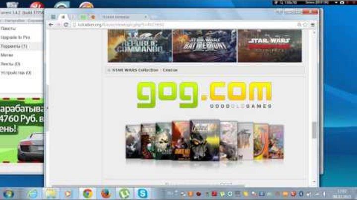 установка игры Star Wars Republic Commando бесплатно