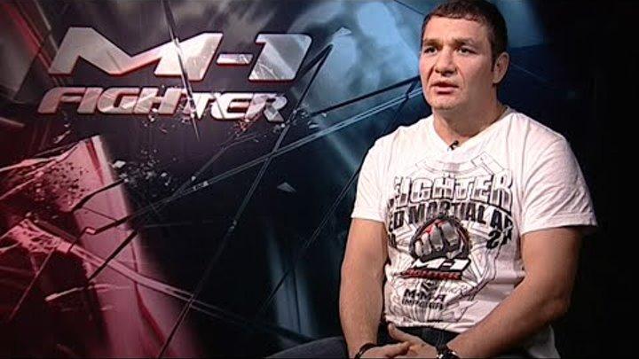 M-1 Fighter - 3 сезон (15 серия) - БОЕЦ