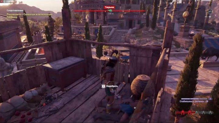Assassin's Creed: Odyssey. Прохождение #51. Убийство Циклопа.