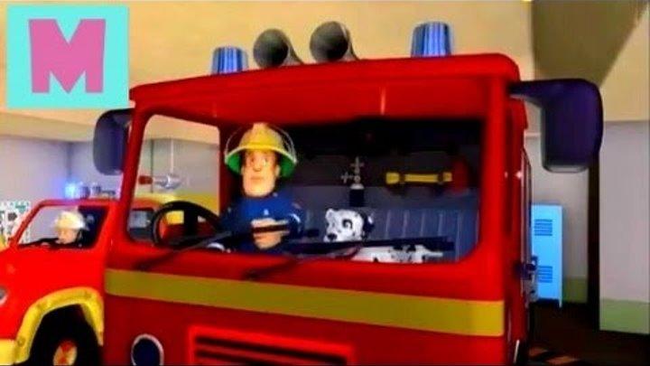 Пожарный Сэм НЕОЖИДАННАЯ НАХОДКА Пожарный Сэм на Русском все новые серии подряд мультики MultTV