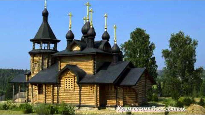 По святым местам Урала Верхотурье и окрестности
