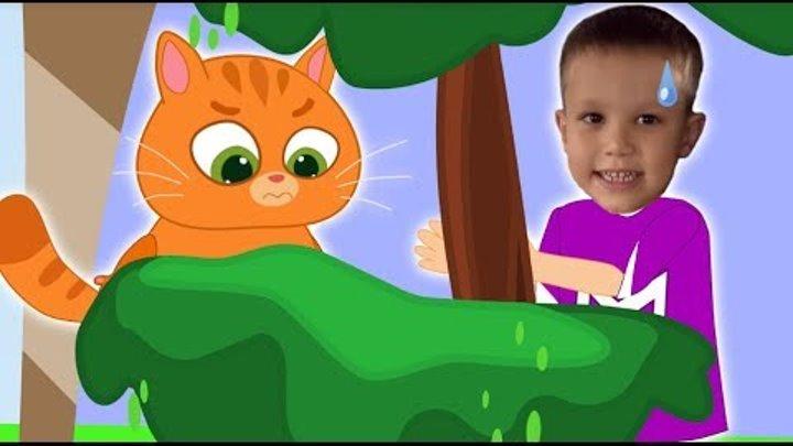 Мисс Кэти и Мистер Макс Катя и Макс Мурка на Дереве Новая серия 2018 видео для детей Mister Max