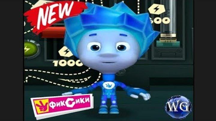 Фиксики игры для детей смотреть видео онлайн бесплатно Приключения нолика 2 серия