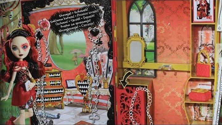 Мастерская Лиззи Хартс / Lizzie Hearts Spring Unsprung Book - эвер афтер хай / Ever After High