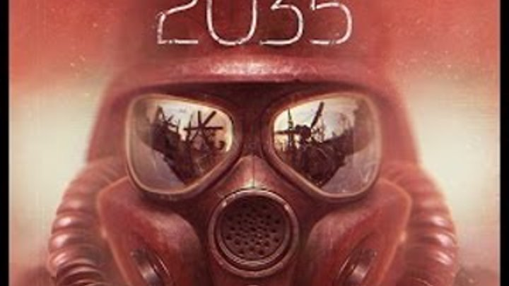 С.У.М.Е.Р.К.И - Metro 2035