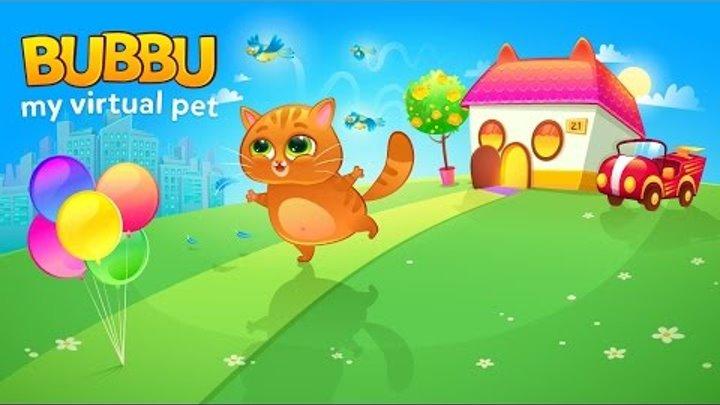 Котик Бубу Игра мой виртуальный кот Игровой Мультфильм для детей серия 2 как мультик TvGfGK 2017