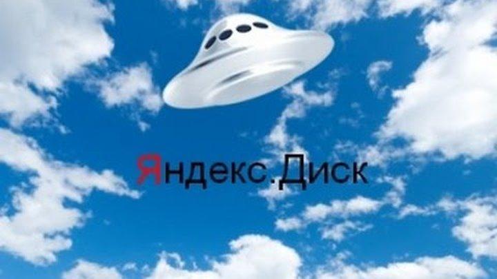 Яндекс диск как пользоваться