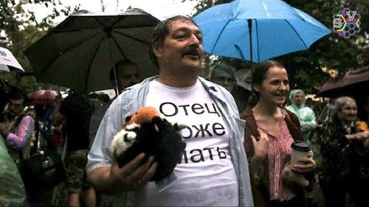 💥За наших и ваших детей: шествие в защиту нового поколения. Москва. Трансляция