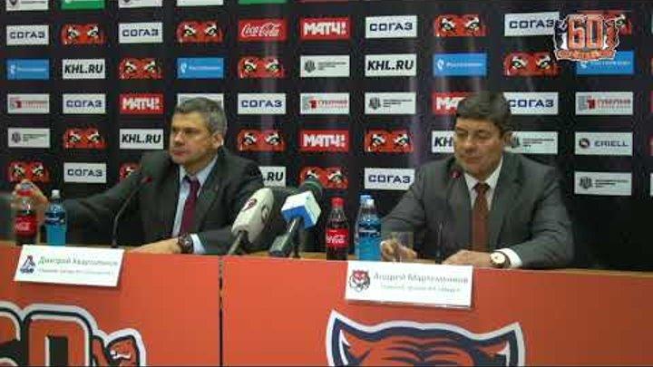 22.11.2017 / Amur - Lokomotiv / Press Conference