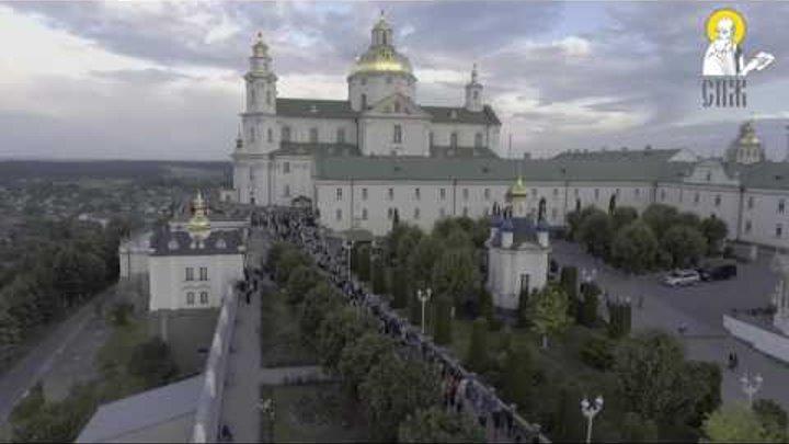 Выход Крестного хода из Почаевской Лавры – съёмки с воздуха