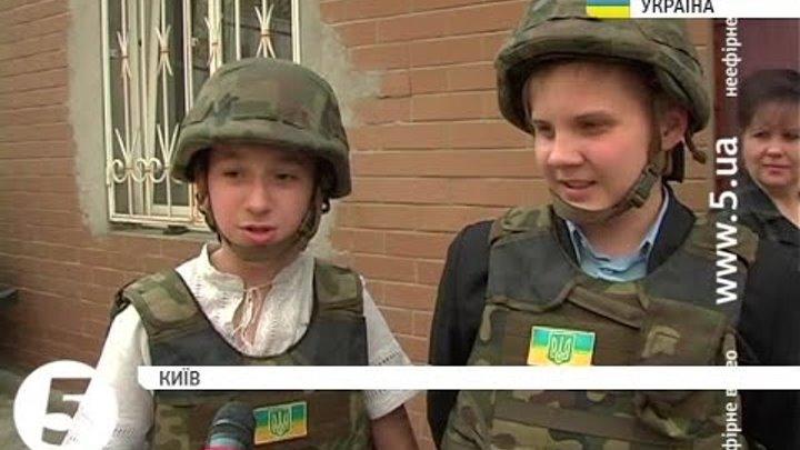 """Столичні школярі відвідали тренувальну базу батальйону """"Київ-1"""""""