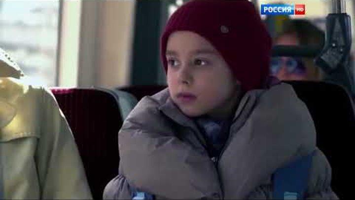 Нелегкое счастье 2016 Мелодрама Русский фильм о Любви