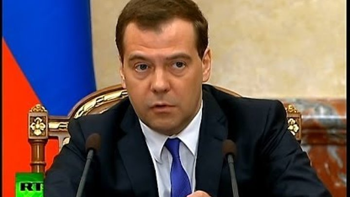 Медведев: украинская власть не должна позволять вытирать об себя ноги