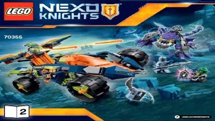 Лего Рыцари Нексо 2017 Вездеход Аарона 4x4 LEGO Nexo Knights AARON'S ROCK CLIMBER 70355 #2
