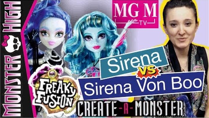 Freaky Fusion Sirena Von Boo VS Sirena Create a Monster Monster High Сирена против Сирены Школа