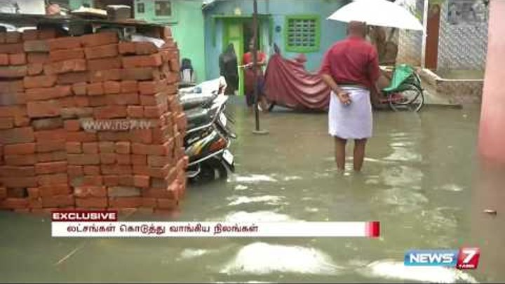 News of the day: Flood affected lands in Chennai, Send information to News7 Tamil