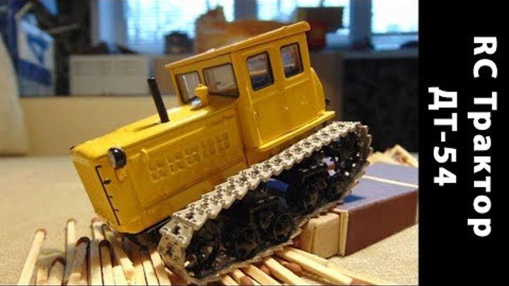 """Трактор """"ДТ-54"""" Динамика 31, РАБОТА НАД ОШИБКАМИ."""