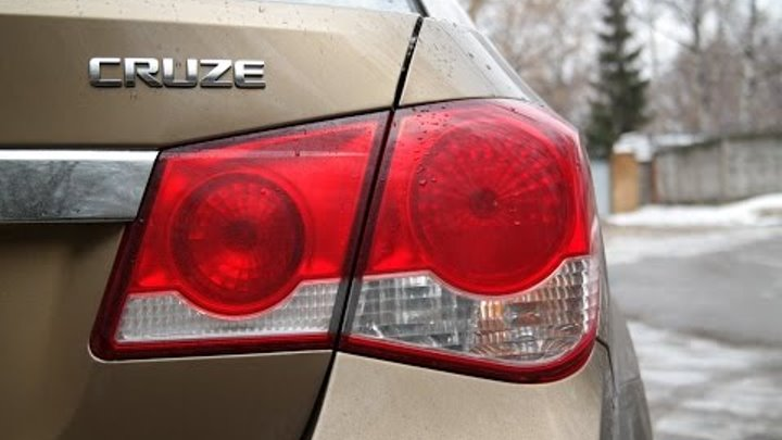 Chevrolet Cruze 1.4 AT LTZ / Тест-драйв Шевроле Круз 1.4 AT LTZ