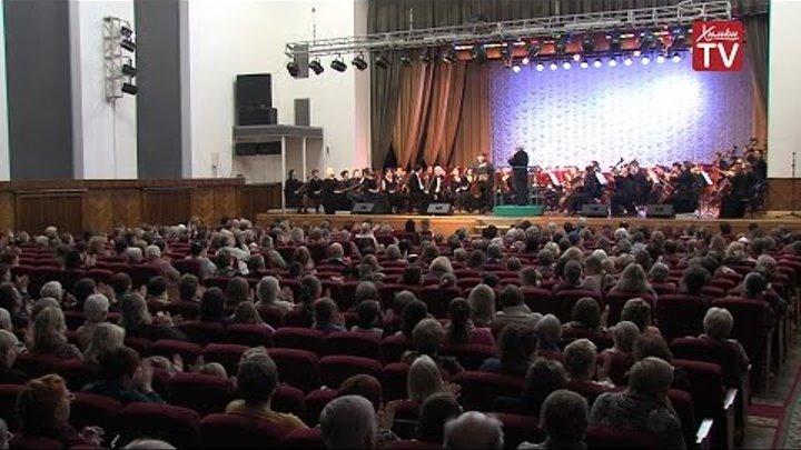 """Симфонический оркестр для детей и юношества открыл новый сезон в ДК """"Родина"""""""