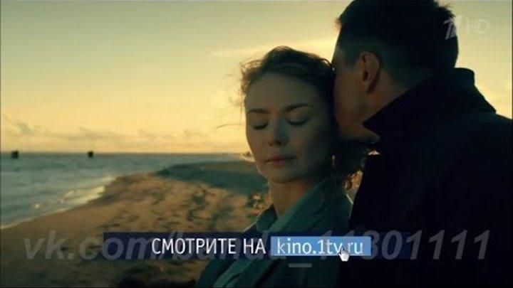 МАЖОР - 3. Заключительные серии. АНОНС