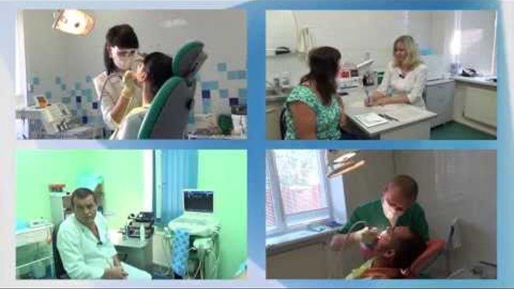 Медицинский центр Забота (стоматология, гинекология, узи)