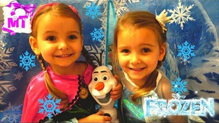 Принцессы Диснея ЗАКОЛДОВАНЫ Эльза и Анна Новые Мультики 2017 Дисней / Frozen Disney Princess Elsa
