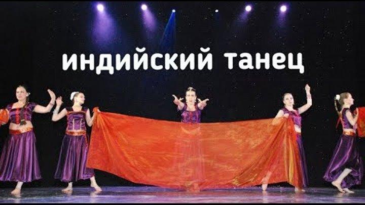 Расскажу о любви Индийские болливудские танцы Isq Risk - Full Song dance Mere Brother Ki Dulhan