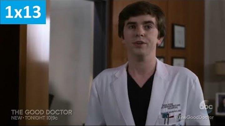 Хороший доктор 1 сезон 13 серия - Фрагмент (Без перевода, 2018) The Good Doctor 1x13 Sneak Peek