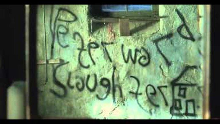 Дом грез (Dream House) - Русский трейлер
