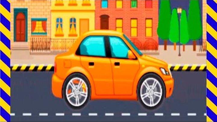 Мультики Про Машинки.Мультфильм Авто Завод Машинок.#Мультик #Игра Для Детей Про Машинки.